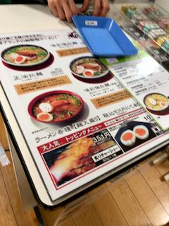 f:id:unkosuzou:20190416164518p:plain