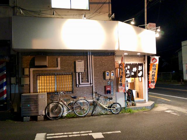 f:id:unkosuzou:20190417111833p:plain