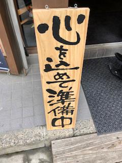 f:id:unkosuzou:20190428153832p:plain
