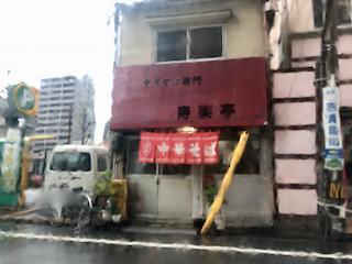 f:id:unkosuzou:20190504073122p:plain
