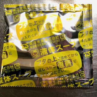 f:id:unkosuzou:20190507171425p:plain