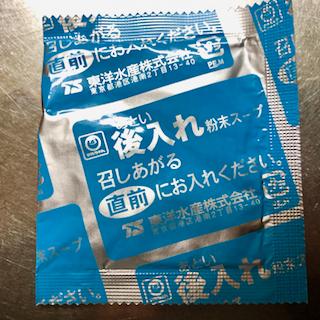 f:id:unkosuzou:20190507171431p:plain