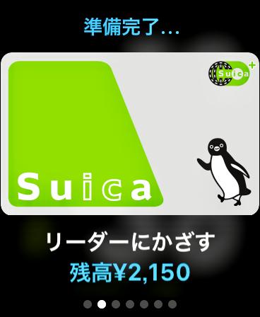 f:id:unkosuzou:20190508103711p:plain