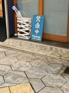 f:id:unkosuzou:20190510100056p:plain
