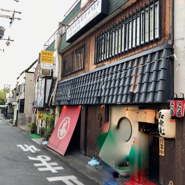 f:id:unkosuzou:20190511103116p:plain