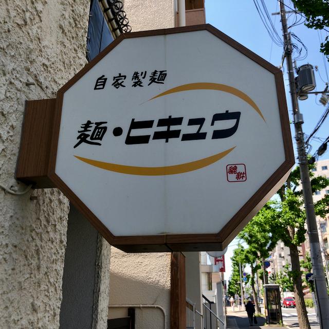 f:id:unkosuzou:20190514101503p:plain