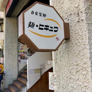 f:id:unkosuzou:20190514101630p:plain