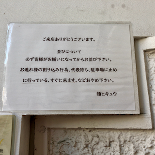 f:id:unkosuzou:20190514101633p:plain