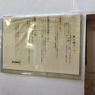 f:id:unkosuzou:20190514101636p:plain