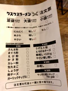 f:id:unkosuzou:20190514160800p:plain