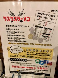f:id:unkosuzou:20190514160804p:plain