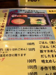 f:id:unkosuzou:20190518141818p:plain