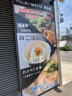 f:id:unkosuzou:20190525103305p:plain