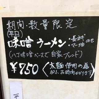 f:id:unkosuzou:20190612101234p:plain