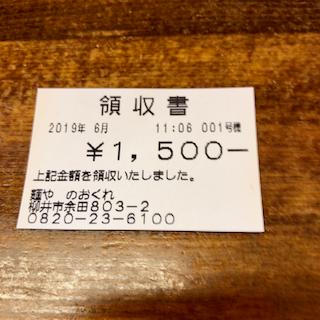 f:id:unkosuzou:20190612101238p:plain