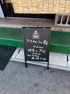 f:id:unkosuzou:20190615162710p:plain