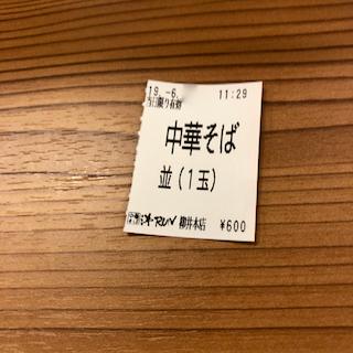 f:id:unkosuzou:20190617151212p:plain