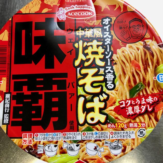 f:id:unkosuzou:20190617154947p:plain