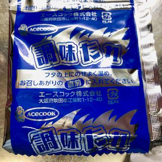 f:id:unkosuzou:20190617155058p:plain