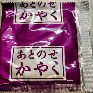 f:id:unkosuzou:20190619112843p:plain