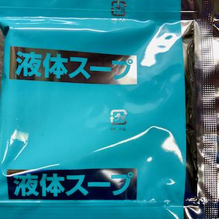 f:id:unkosuzou:20190619112850p:plain