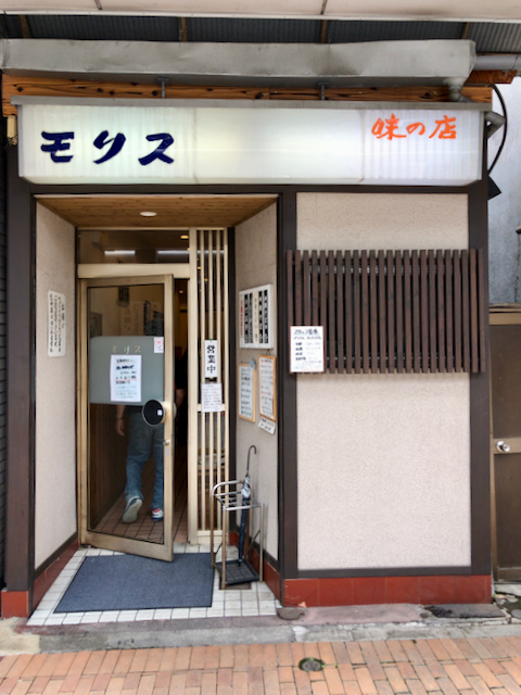 f:id:unkosuzou:20190619161448p:plain