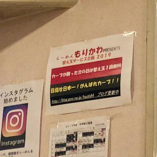 f:id:unkosuzou:20190621101157p:plain