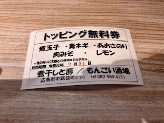 f:id:unkosuzou:20190629162002p:plain