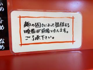 f:id:unkosuzou:20190705163513p:plain