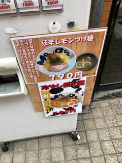 f:id:unkosuzou:20190716145958p:plain