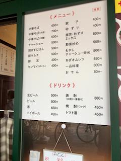 f:id:unkosuzou:20190724162154p:plain