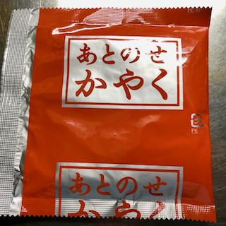 f:id:unkosuzou:20190726111015p:plain