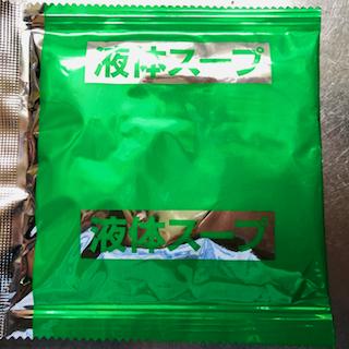 f:id:unkosuzou:20190726111018p:plain