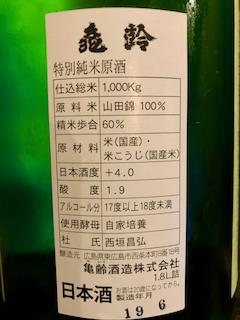 f:id:unkosuzou:20190805154558p:plain