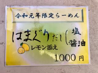f:id:unkosuzou:20190805162254p:plain