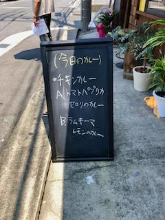 f:id:unkosuzou:20190806144310p:plain