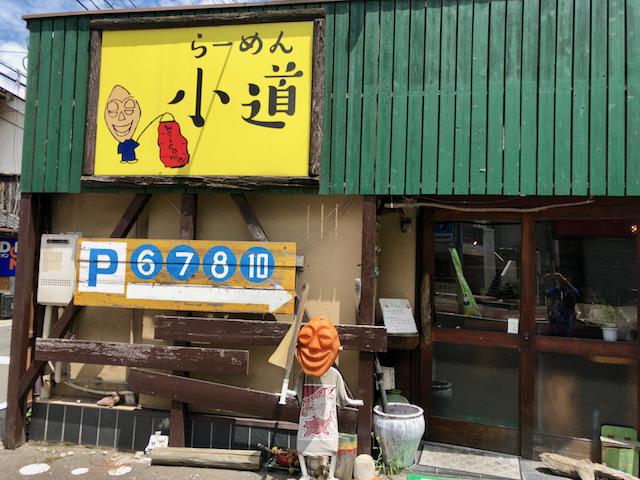 f:id:unkosuzou:20190813083930p:plain