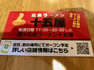 f:id:unkosuzou:20190814092007p:plain
