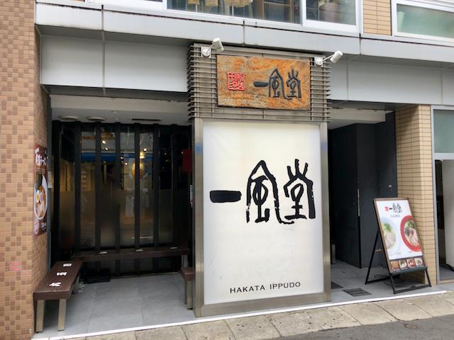 f:id:unkosuzou:20190819162755p:plain