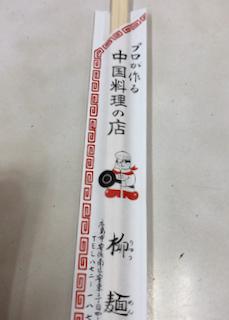 f:id:unkosuzou:20190824161935p:plain