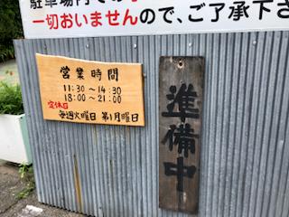 f:id:unkosuzou:20190824164410p:plain