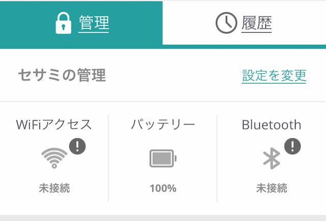 f:id:unkosuzou:20190907160509p:plain