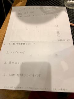 f:id:unkosuzou:20190920105421p:plain