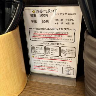 f:id:unkosuzou:20190927161145p:plain