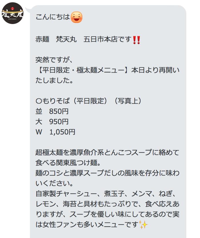 f:id:unkosuzou:20190928160203p:plain