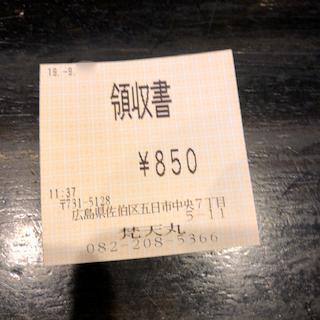 f:id:unkosuzou:20190928160225p:plain