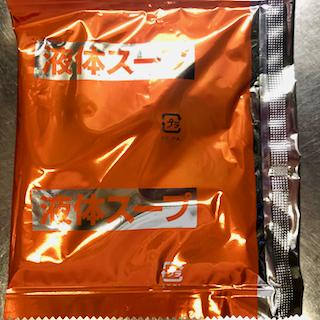 f:id:unkosuzou:20190930105542p:plain
