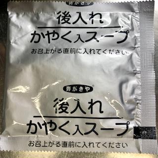 f:id:unkosuzou:20190930105545p:plain
