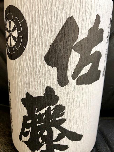 f:id:unkosuzou:20191002111235p:plain