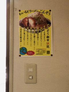 f:id:unkosuzou:20191002165752p:plain